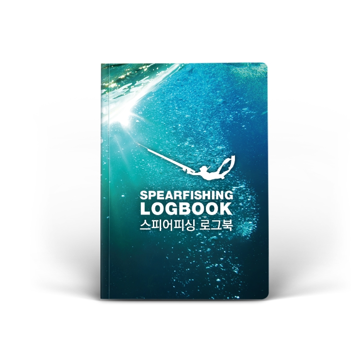 [DPLB1] Spearfishing Log Book (Kor.)